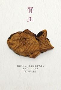 wagashi_taiyaki